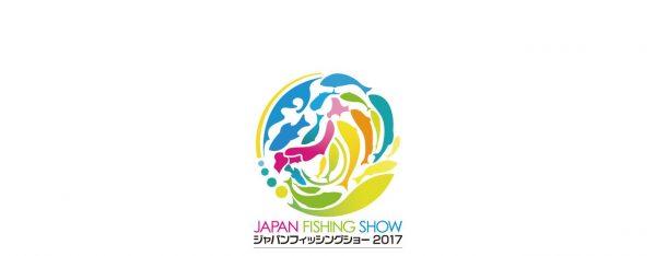 japanfishingshow2017_logo