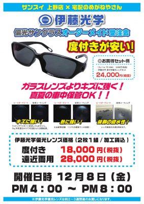 S上野_000001