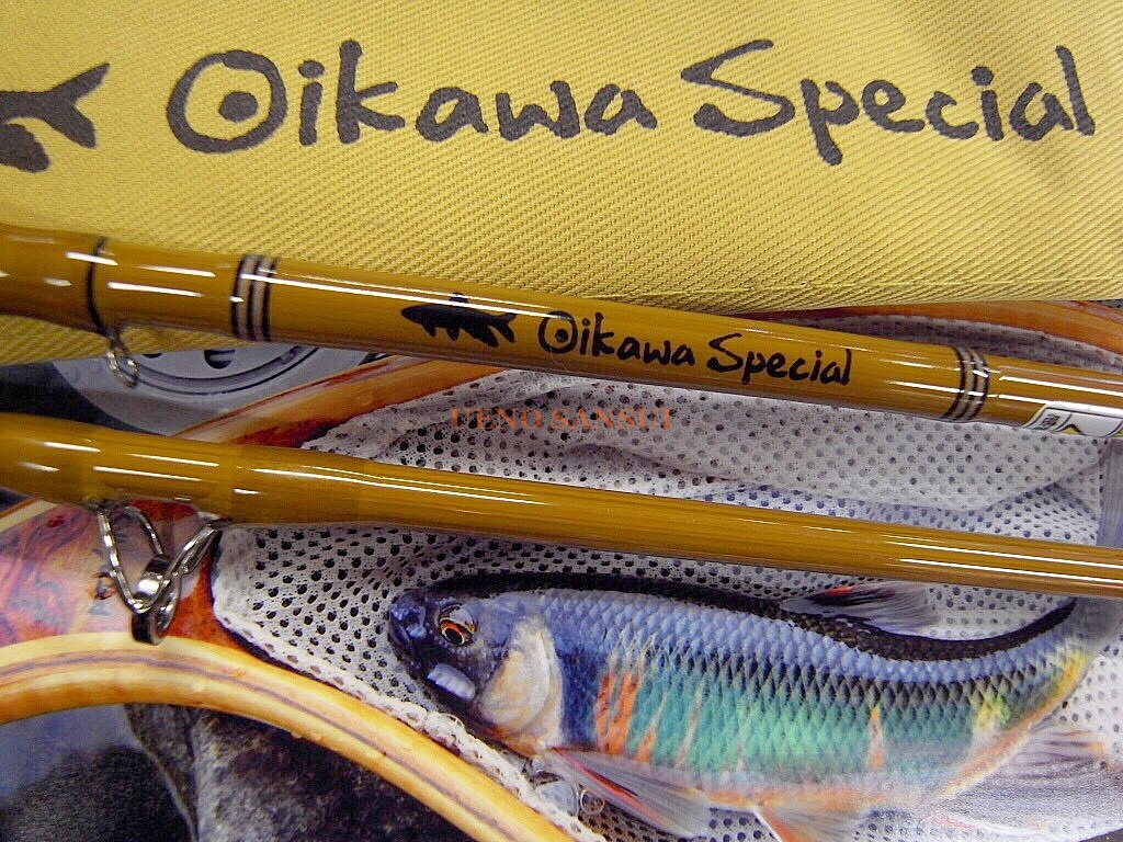 oikawa_2