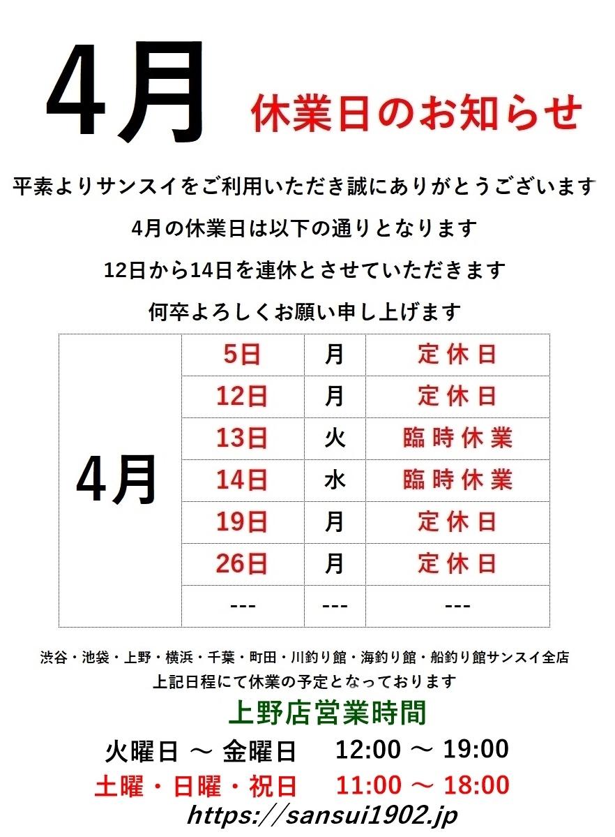 無題-crop - コピー
